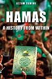 Hamas, Azzam Tamimi, 1566568242