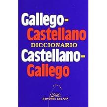 Diccionario Gallego-Castellano, Castellano-Gallego
