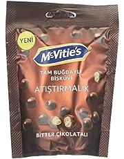 Ülker Mc Vities Digestve Bitter Çikolatalı Draje 67 gr x 14 Adet