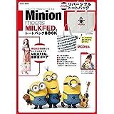 Minion meets MILKFED. トートバッグ BOOK