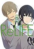 ReLIFE Vol.8