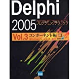 Delphi 2005 Programming Techniques-For