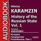 History of the Russian State, Vol. 1 [Russian Edition] Audiobook by Nikolay Karamzin Narrated by Elena Chubarova