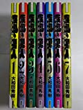 疾風の勇人 コミック 1-7巻 セット