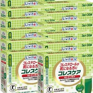 【12個】 コレスケア キトサン青汁 (3g×30袋) x12個(2ケース) (4987306020368) B00RMSUN5U