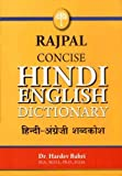 Rajpal Concise Hindi-English Dictionary