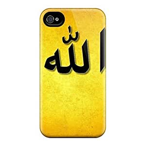 WE World Design High Quality Allah Cover Case With Excellent Style For Iphone 4/4s