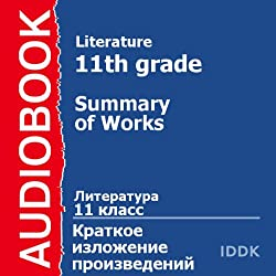 Literature for 11th Grade: Summary of Works [Russian Edition]