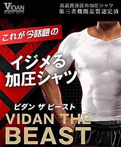VIDAN the BEAST 《비단자비스토》 (가압 이너 가압 셔츠 Compression 웨어) (L2매)
