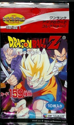 Dragonball Z Japanese Artbox Series 1 Trading Card Pack [10 Cards]