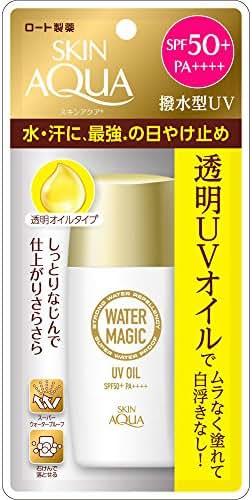 Skin Aqua Water Magic UV Oil SPF 50 + PA ++++ 50ml Super Waterproof