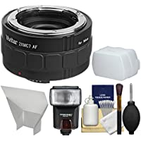 Vivitar Series 1 2x 7 Elements Teleconverter with Flash + Diffuser + Reflector + Kit for Nikon Digital SLR Cameras & Lenses