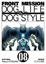 Front Mission : Dog Life & Dog Style, Tome 8 par Otagaki