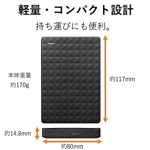Seagate Expansion 1TB Portable External Hard Drive USB 3.0 (STEA1000400)