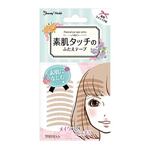 Kyoto Wood Natural (Japan Health and Beauty - Nie tape of BW natural eye tape bare skin touch ENT350 *AF27*)