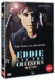 Eddie And The Cruisers (1983) Region Free DVD (Region 1,2,3,4,5,6 Compatible). Starring Tom Berenger, Michael Paré, Joe Pantoliano, Ellen Barkin...