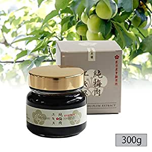 Pure Ume (Japanese Plum) Extract (300g)