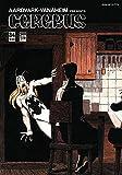 Cerebus (1977 series) #84
