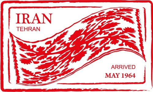The 8 best iran stamps