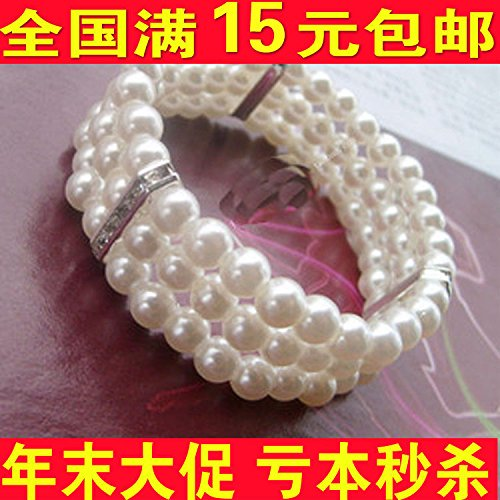 Korean jewelry wholesale Korean Fashion multilayer pearl diamond bracelet winding spiral bracelets wide bracelet female Korean ()