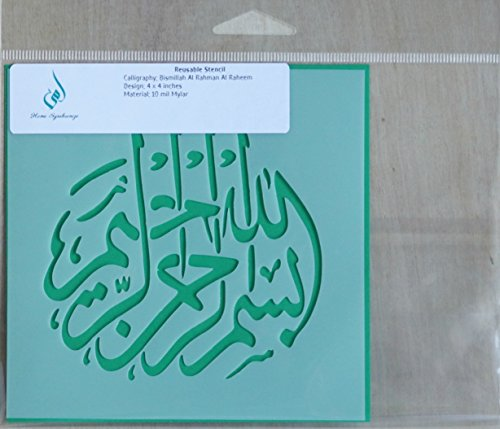 """Bismillah Stencil-Islamic Calligraphy-Reusable stencil-Arabic Stencil by Home Synchronize-In the name of Allah, the most gracious the most merciful-Template-10 x 10"""""""