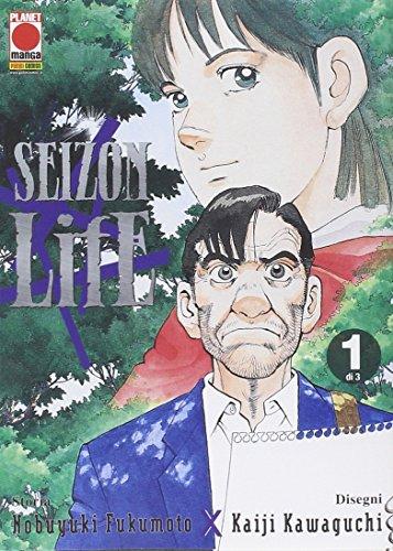 Seizon life vol. 1