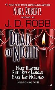 Mass Market Paperback Dead of Night Book