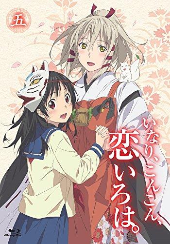 Animation - Inari, Konkon, Koi Iroha. Vol.5 [Japan LTD DVD] KABA-10214
