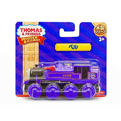 Fisher-Price Thomas & Friends Wooden Railway, Belle: Toys & Games