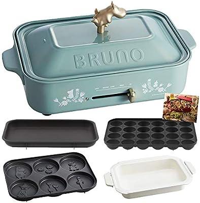 BRUNO Snoopy Compact Hot Plate Peanuts Body 3 Plates flat takoyaki pancake