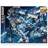 Bandai Hobby MG Gundam RX-78-2 Version 3.0 Action