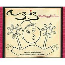 AZIZ: THE STORYTELLER by Vi Hughes (2002-08-01)