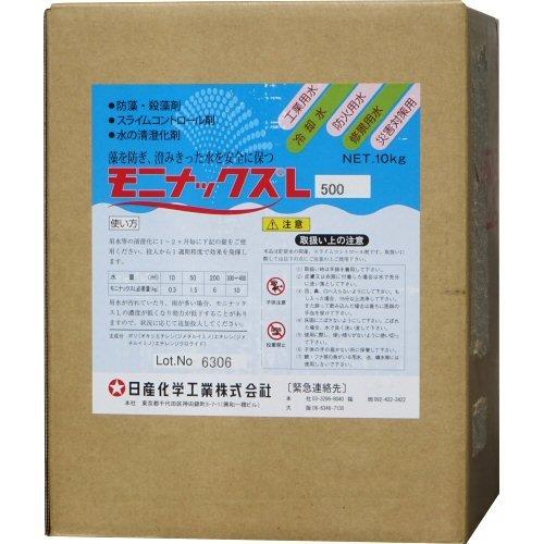 防藻剤 清澄剤 モニナックスL500 10kg 工業用水 冷却水 汎用品 B073XK98GX