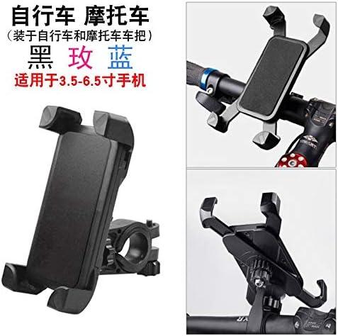 自動車電話ホルダーは、調節可能な伸縮式ショックシリカゲル電動バイク乗り自転車ナビゲーションブラケットであってもよいです (Color : B)