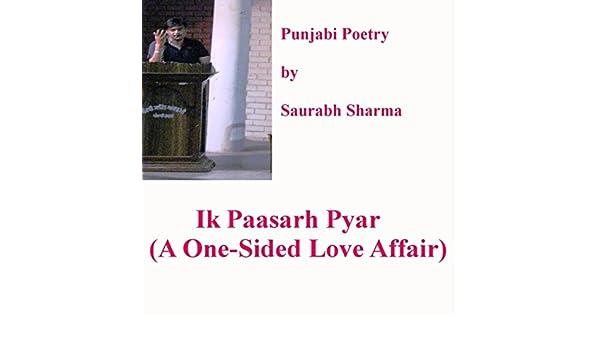 Ik Paasarh Pyar (A One-Sided Love Affair) [Punjabi Poetry] by