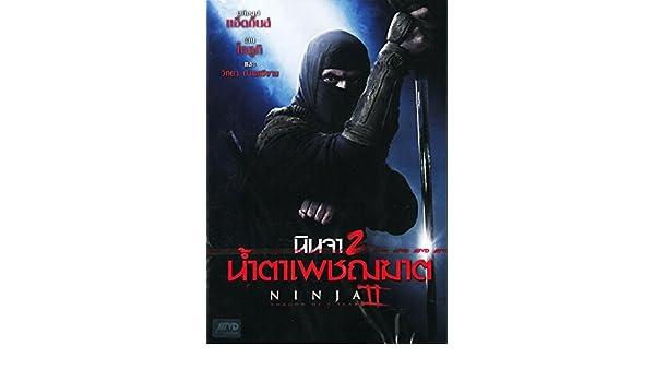 Amazon.com: Ninja 2 Shadow Of Tear (DVD) Region 3: Movies & TV