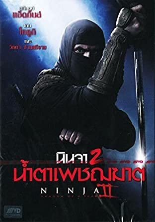 Amazon.com: Ninja 2 Shadow Of Tear (DVD) Region 3: Movies & TV