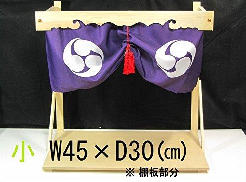国産 棚板 雲板 神幕セット■小■高さ60cm×幅47cm×奥行き32cm B018VVFLZI