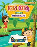 Writing and Learning Book for Kids language Malayalam Letters (Pack of 4 Copies)