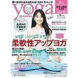 ヨガジャーナル vol.76