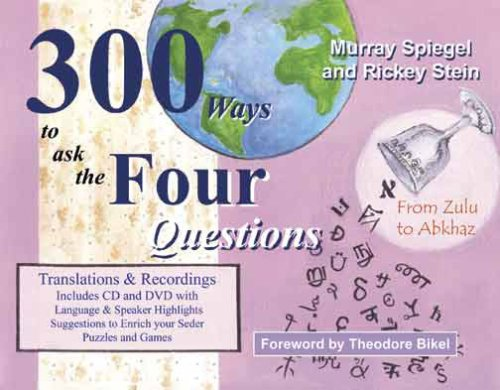 300 Ways to Ask the Four Questions - new edition (English To Tamil Translation In English Words)