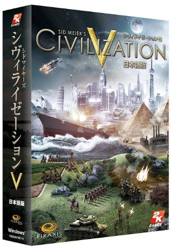 Take 2 Interactive シヴィライゼーション V 日本語版 Best Price B00BTMOOBY パッケージ版 BestPrice