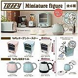 TOFFY トフィー ミニチュアフィギュア VOL.1 (再販) [全6種セット(フルコンプ)]