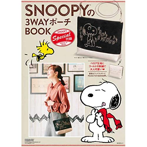 SNOOPY 3WAY ポーチ BOOK 画像 A