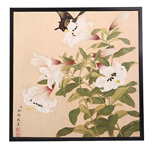 INK WASH Ready to Hang Framed Asian Watercolor Colored Ink Traditional Chinese Wall Art Flower Paintings for Living Room 13