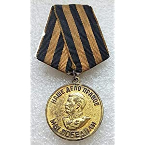 #6 We Won For the Victory over Germany WW II Original USSR Soviet Union Russian military Communist Bolshevik Medal St. George Ribbon