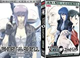 Ghost in the Shell: Stand Alone Complex Volumes 1&2 Bundle