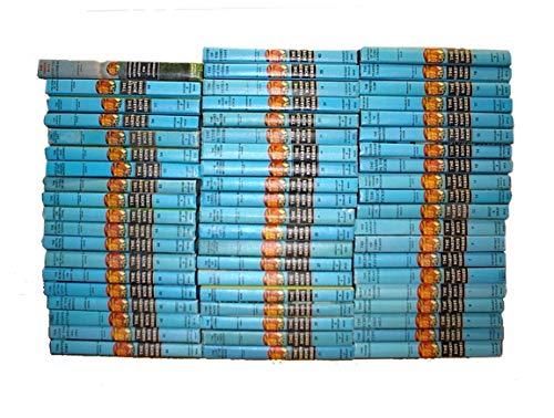 Hardy Boys Matte Set 1-58 Complete Pre-1980 (Hardy Boys Box Set)