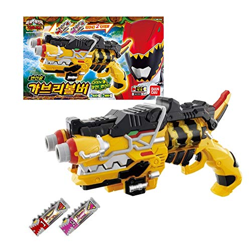 Gabu Power Rangers Kyoryuger Dino Force Gab Revolver Gun, Action Figure, Yellow -