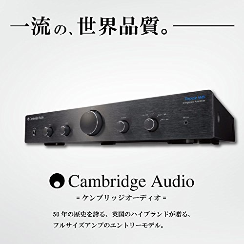 Cambridge Audio Topaz AM5 Stereo...